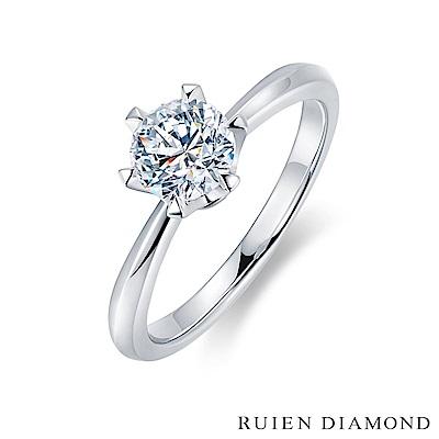 RUIEN DIAMOND GIA 30分 D VVS2 3EX 18K白金鑽石戒指