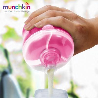 munchkin滿趣健-三格奶粉分裝盒-粉