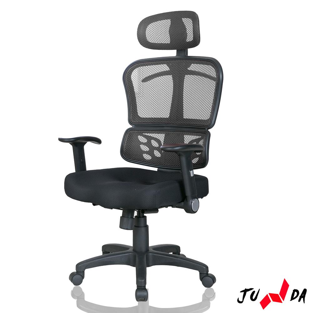 JUNDA 人體工學3D-騎士收納扶手電腦椅/辦公椅(三色任選)