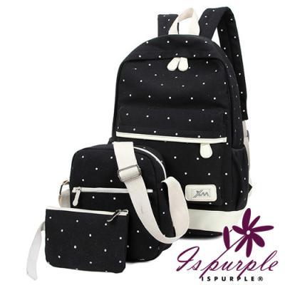 iSPurple 水玉白點 超值帆布後背包三件組 黑
