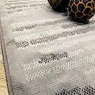 范登伯格 - 荷莉 進口地毯 - 迷濛 (中款 - 140 x 200cm)
