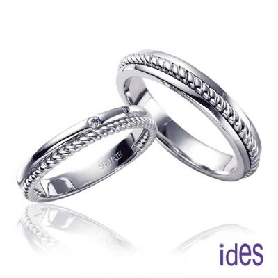ides愛蒂思 幸福承諾系列情人對戒/結婚對戒