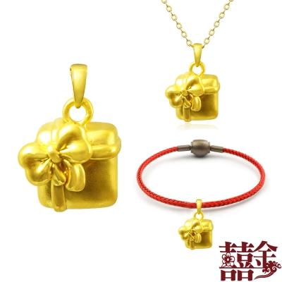 囍金 禮物 黃金串珠