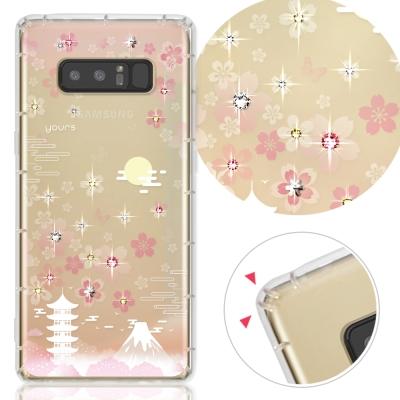 YOURS 三星 Galaxy Note8 奧地利彩鑽防摔手機殼-櫻絮