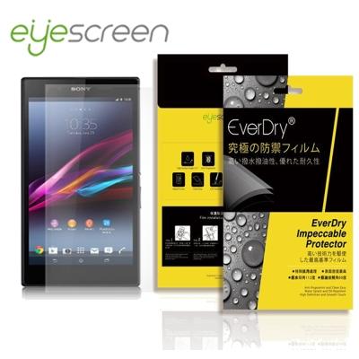 EyeScreen Sony Z3 保固半年 PET 防指紋 螢幕保護貼
