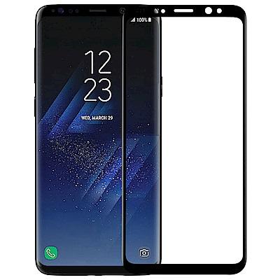 NILLKIN SAMSUNG Galaxy S9+ 3D CP+MAX滿版防爆...