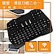 【升級版】u-ta掌上型多功能無線鍵盤PC1(公司貨) product thumbnail 2
