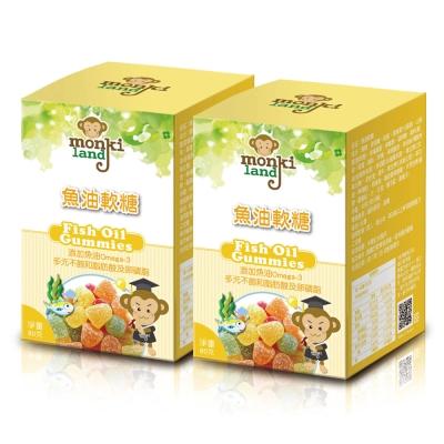 monkiland  魚油軟糖 (80g/瓶)
