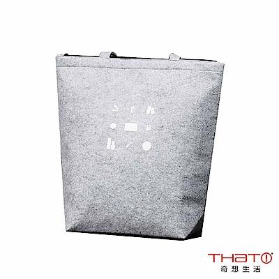 奇想生活 時尚保冷袋(8H)