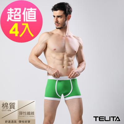 男內褲 潮流個性平口褲/四角褲    青綠(超值4件組) TELITA
