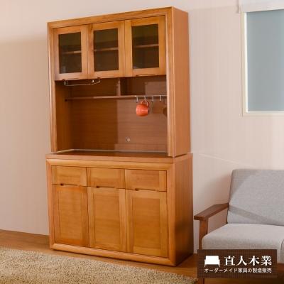 日本直人木業-上等香繪120CM上下廚櫃組