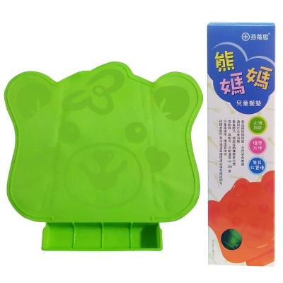 貝斯康 熊媽媽矽膠餐墊(綠色)