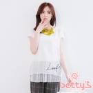betty's貝蒂思 棉質下擺拼接紗網雪紡兩件式上衣(白色)