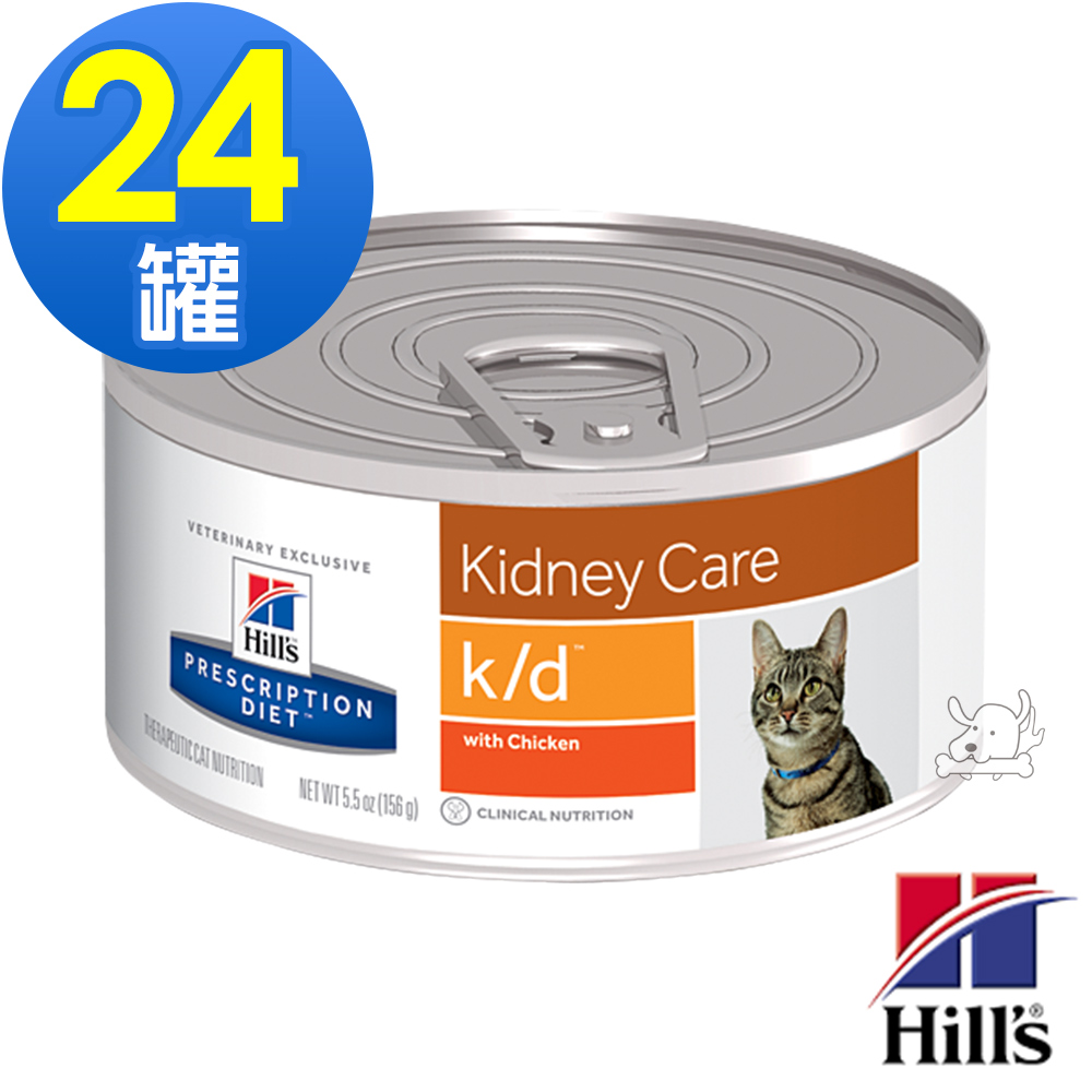Hills 希爾思 腎臟護理 k/d 貓用處方罐頭(9453)156g X 24罐