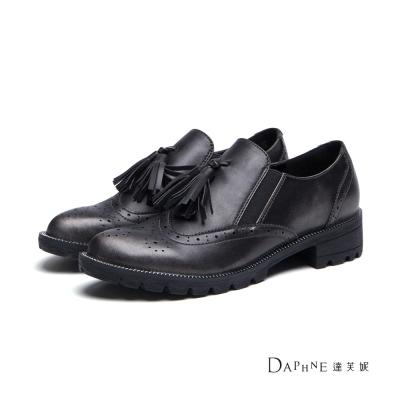 達芙妮DAPHNE-牛津鞋-流蘇復古雕花休閒鞋-黑錫8H