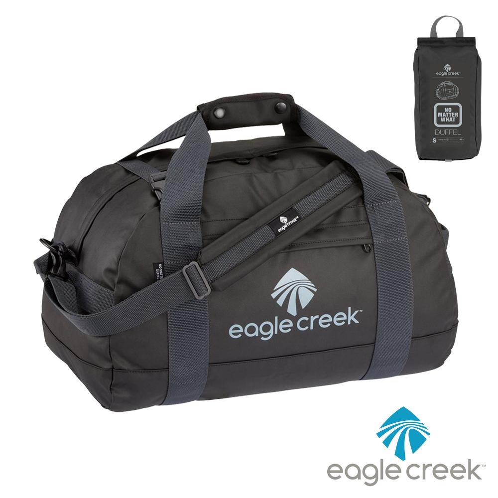 美國Eagle Creek NMW防水摺疊旅行袋-S(黑)