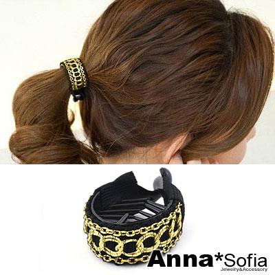 【3件480】AnnaSofia 鎖鏈網紋 純手工圓夾髮夾(金系)