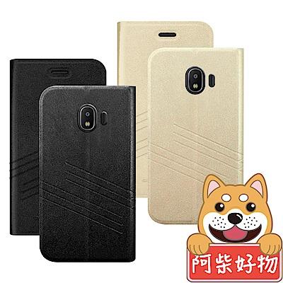 阿柴好物 Samsung Galaxy J4 經典壓紋側掀皮套