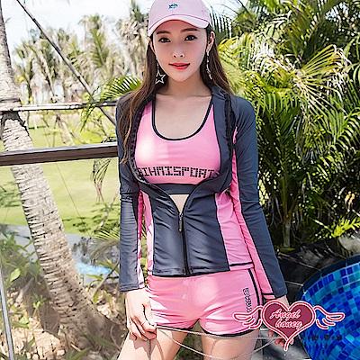 泳衣 陽光活力 三件式長袖水母衣泳裝(粉M~2L) AngelHoney天使霓裳