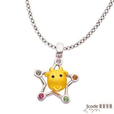 J'code真愛密碼 幸運牛黃金/純銀/水晶墜子 送項鍊