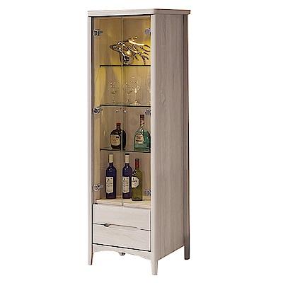 品家居 諾伊2尺木紋展示櫃/收納櫃-59.5x40x184cm免組