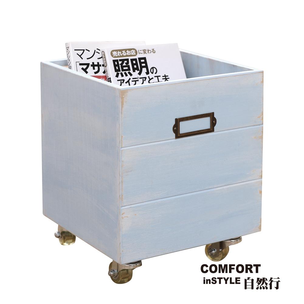 CiS自然行實木家具 收納箱-玩具箱-檔案夾收納-附輪(南歐鄉村藍色)