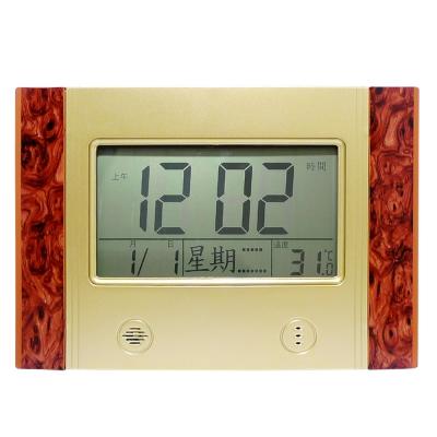 LED數位萬年曆掛置雙用橫式電子鐘 W-9923 (核桃木)