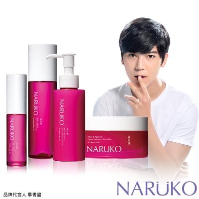 NARUKO牛爾 森玫瑰超水感長效保濕4件組(促濕露+乳+精華+凍膜)