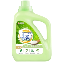 加倍潔 洗衣液體小蘇打(抗菌配方) 3000gm
