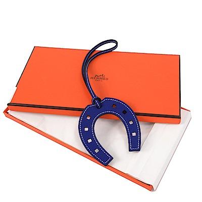 HERMES 馬蹄造型皮鑰匙圈/吊飾(寶藍)