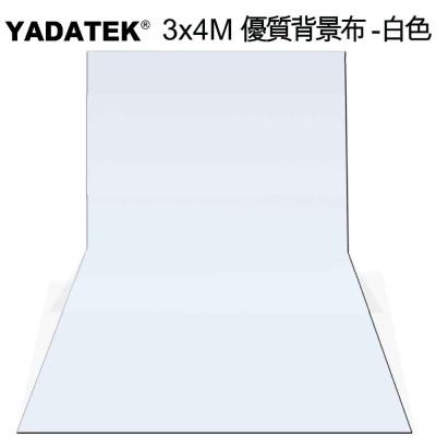 YADATEK 3x4M優質背景布-白色