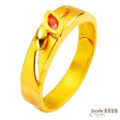 J'code真愛密碼-浪漫悠遊 純金戒指(女)