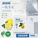 清淨海 檸檬系列環保浴廁清潔劑 4000ml