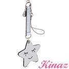 KINAZ- 糖果小物系列~微笑星星SLEEP吊飾-銀