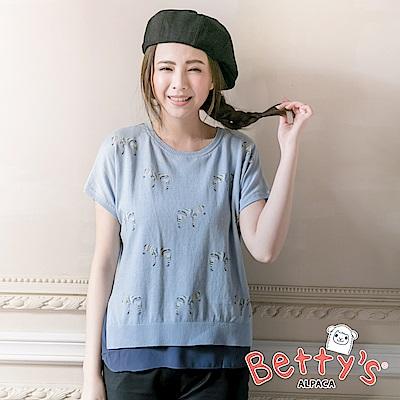 betty's貝蒂思  彩色斑馬拼接雪紡針織衫(淺藍)