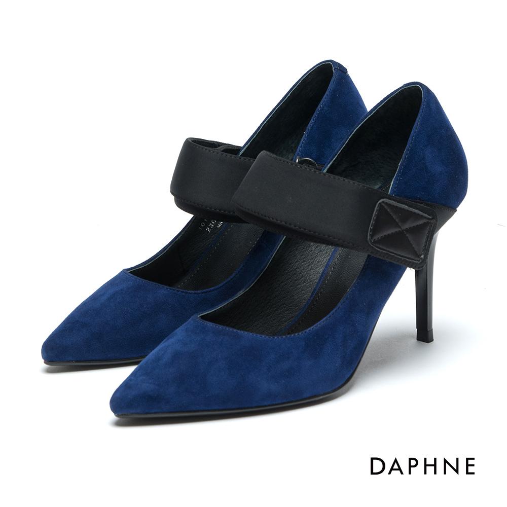 達芙妮DAPHNE 高跟鞋-復古風麂皮魔鬼氈高跟鞋-藍