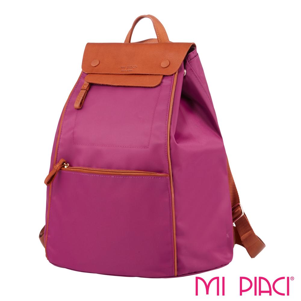 MI PIACI Gaia系列-輕量防潑水兩用雙蓋後背包(1980193-玫瑰紅色)