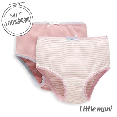 Little moni 純棉家居系列女童三角內褲2件組(共2色)