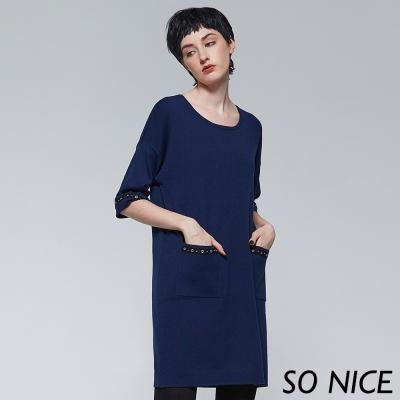 SO NICE時尚鉚釘羊毛針織洋裝