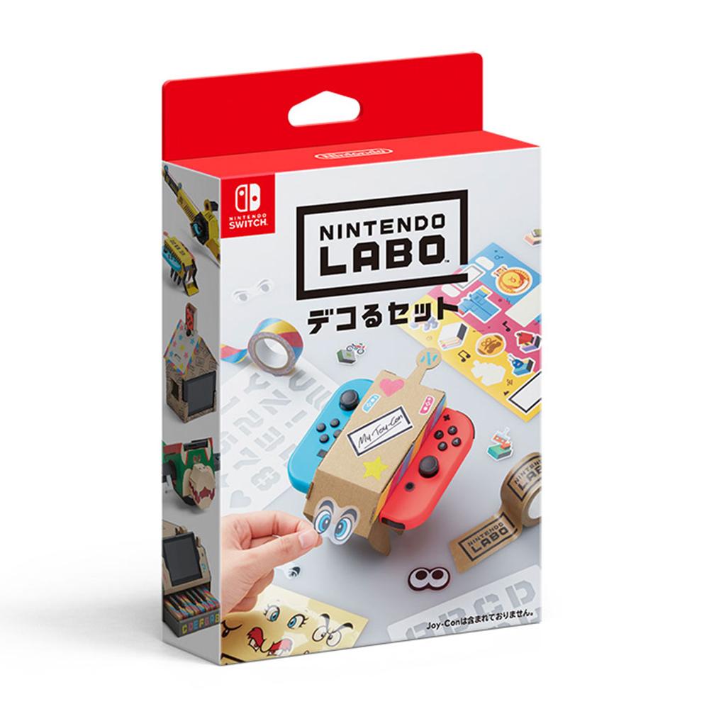 預購任天堂Nintendo Labo裝飾套組不含遊戲