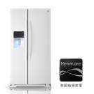 Kenmore楷模725L對開門冰箱-純白 51132