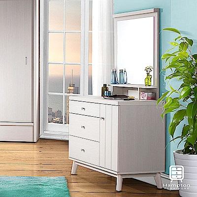 漢妮Hampton雀莉系列鏡台(不含椅)-90x45x155cm