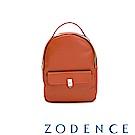 ZODENCE 西班牙牛皮系列磁釦外袋設計簡約後背包 橘紅