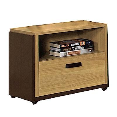 品家居 蘇菲1.8尺原木紋單抽床頭櫃-55x40x48cm免組