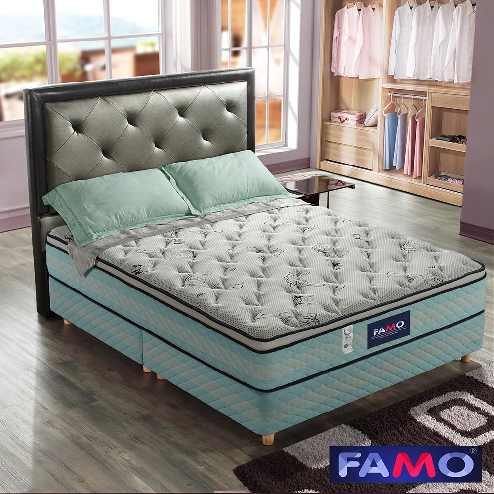 法國FAMO三線加高 柔舒 獨立筒床墊 天絲棉+針織麵包床 單人3.5尺