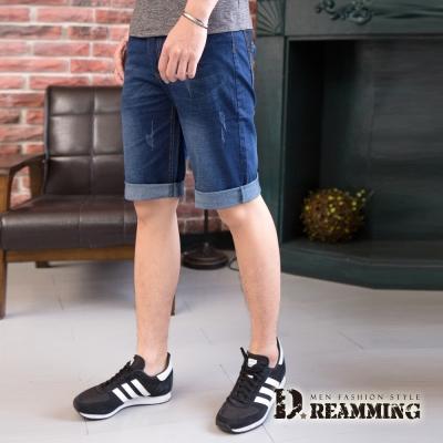 Dreamming 韓系質感菱形皮標伸縮牛仔短褲-藍色