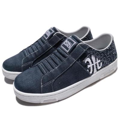 Royal Elastics Icon Washed 女鞋
