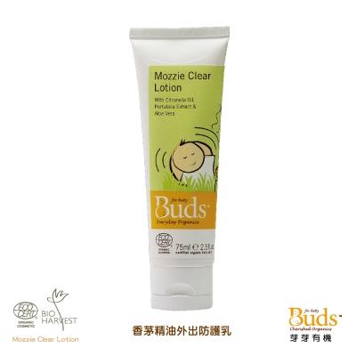 【Buds芽芽有機】香茅精油外出防護乳(防蚊乳Mozzie Clear Lotion)