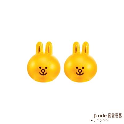 J code真愛密碼金飾 LINE甜心兔兔黃金耳環