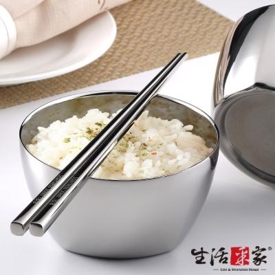 生活采家新穎304不鏽鋼隔熱碗筷精品組(5碗5筷)